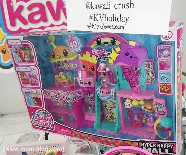 Kawaii Crush