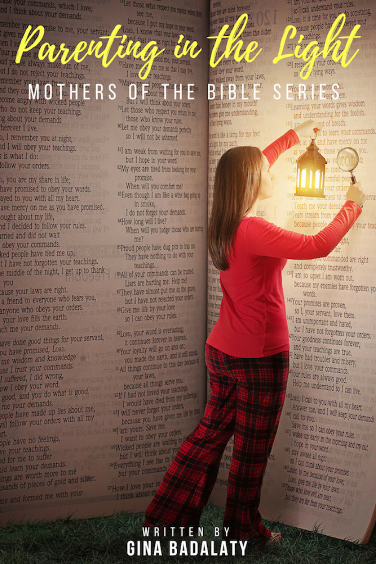 Mothers of the Bible: My First Ebook On Amazon!